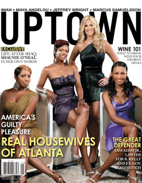 Uptown – The H List